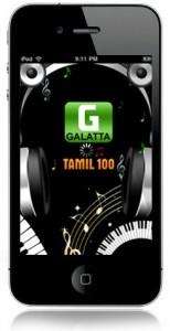 dci-tamil-100