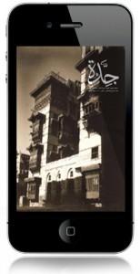 JeddahMag