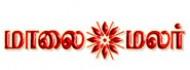 maalaimalar_logo