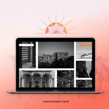 Kamalan Travels Web Development Portfolio